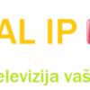 total-maxiptv ponuda Računari, mobilni telefoni, elektronika